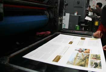 Печать компании